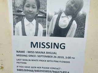 Kid missing from Roing