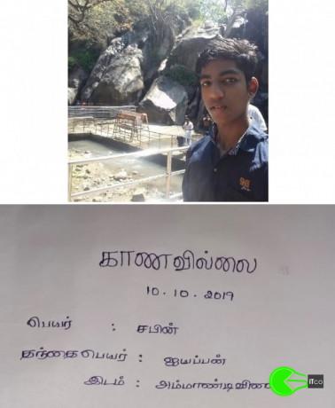 boy-missing-from-ammandi-vilai-big-0