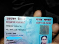 pan-card-found-at-silchar-small-0