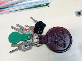 Qualcuno ha dimenticato questo mazzo di chiavi qui
