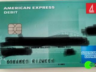 Hulhumale renaatus ATM in fenunu card eh