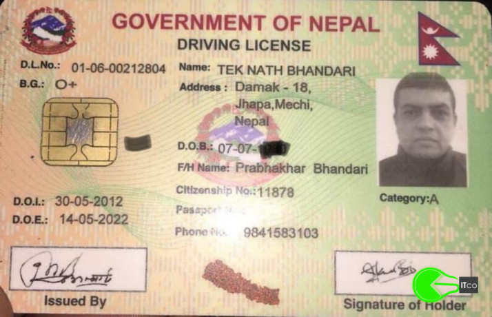 lost-license-and-atm-card-on-the-way-to-damak-from-biratnagar-big-0