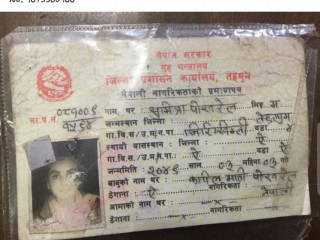 Found id card at Itahari