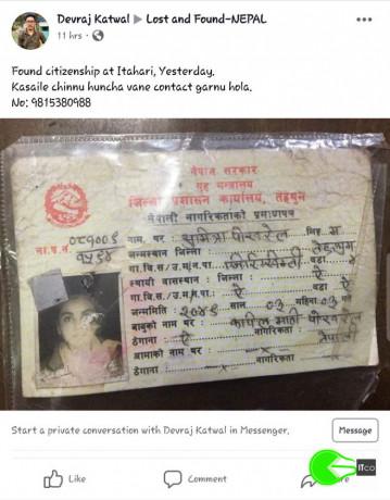 found-id-card-at-itahari-big-0