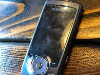 Found phone at Woolton Village